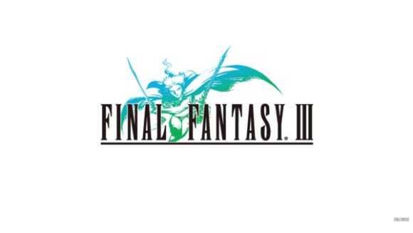 FF3 ピクセルリマスター