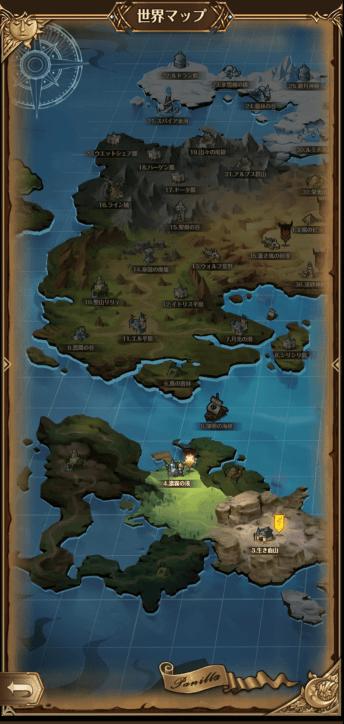 パニリヤ・ザ・リバイバル 世界地図