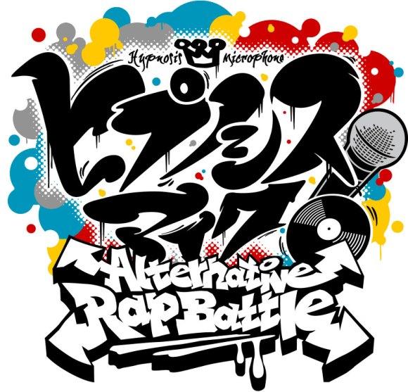 ヒプノシスマイク-Alternative Rap Battle-