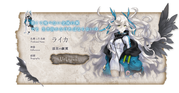 巨人 と 誓 女 wiki
