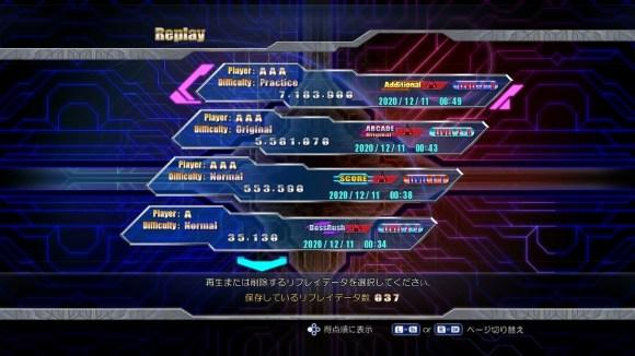 雷電4 Switch オンライン