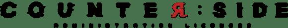 カウンターサイド タイトルロゴ