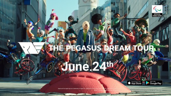 The Pegasus Dream Tour 配信日