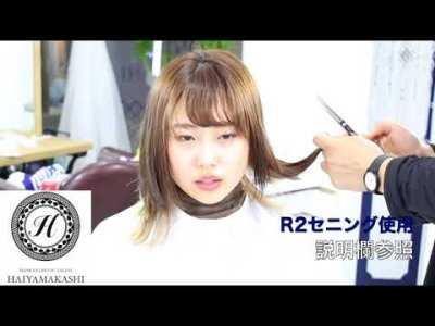 【ショートウルフ 芸能人にも人気】 ネオウルフ ショート ヘアカット方法とへ髪型 ブリーチカラーの方法とは?札幌美容室