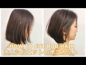 <明日から使えるヘアカット>ボブ How to cut to Asian Beauty bob hair