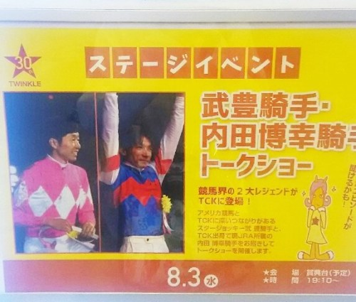 ①イベント広告