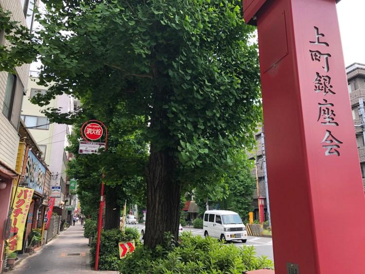 上町銀座会イメージ1