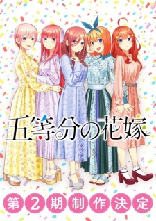 5-toubun no Hanayome 2nd Season