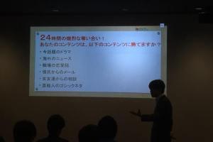 o0960072014219455758 1 - 多摩大学客員講師として「バズるPR」の講義!