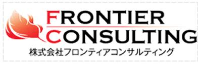 o0420013314562035068 5 - 先月は仕事で、高野山で催された卓空さんの広報PRに