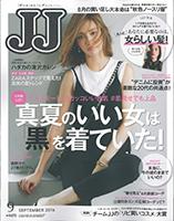 20160723_jj_9