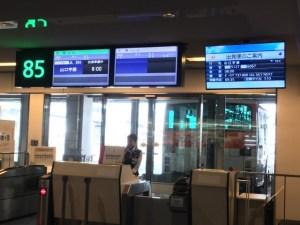 JGC修行051~053 羽田→山口宇部・広島→羽田→中部 これぞ乗りに行っただけの失敗例