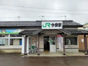 青春18きっぷ、列車の待ち時間の使い方