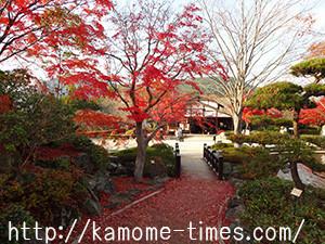桜山公園日本庭園