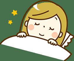 十分な睡眠