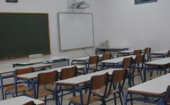 σχολείο Ν.Μαγνησίας