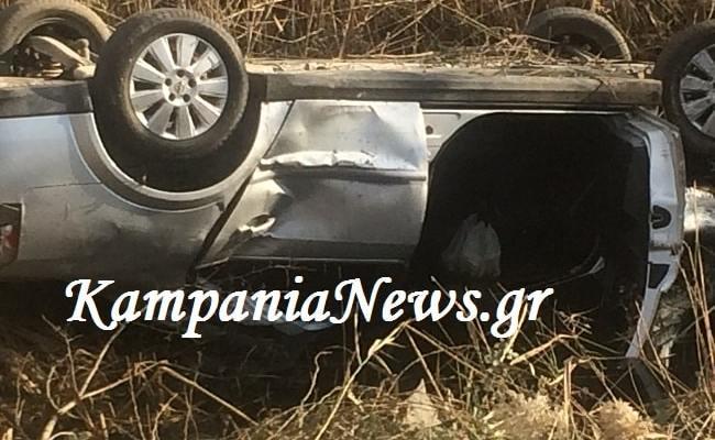 Ατύχημα στην Χαλάστρα