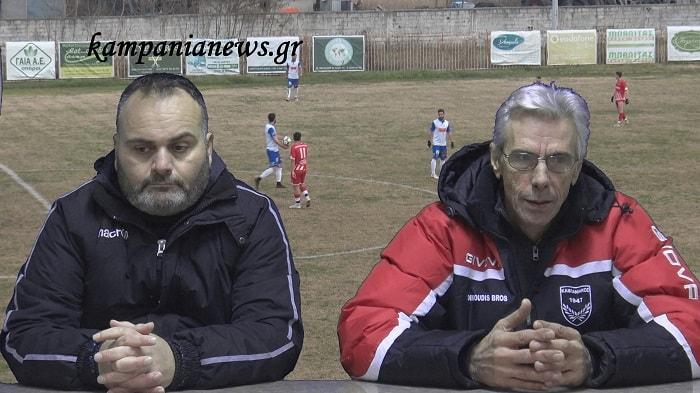 Δημητριάδης και Τσιτενίδης μετά το 1-1