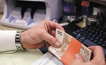Τι ισχύει για τις τράπεζες