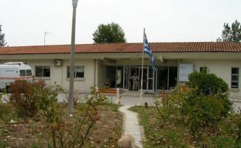 Κέντρο Υγείας Χαλάστρας
