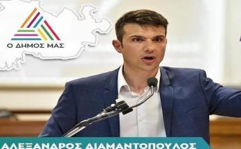 Αλέξανδρος Διαμαντόπουλος για τον Κορονοιό