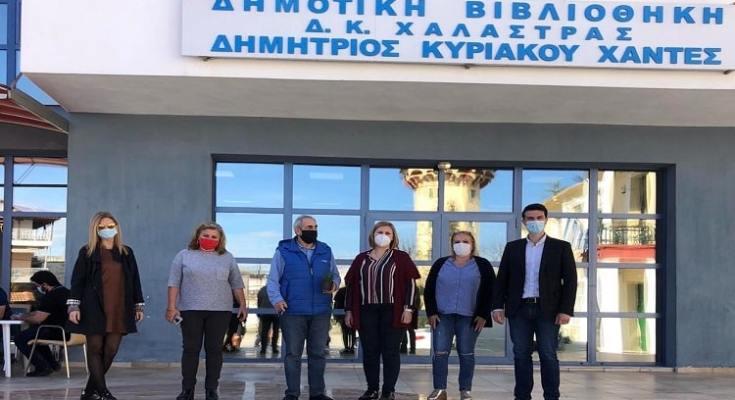 Ενισχύονται οι βιβλιοθήκες Δήμου Δέλτα