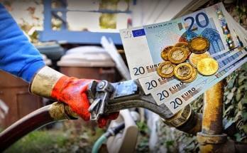 Επιδότηση πετρελαίου