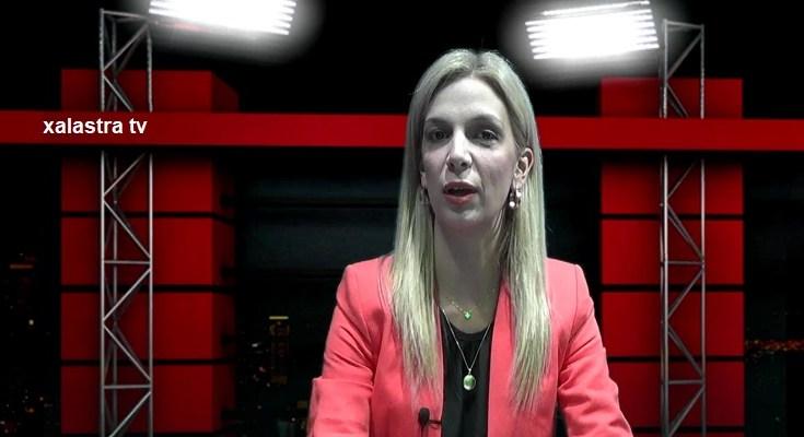 Η Ευαγγελία Πάσιου στην xalastra tv
