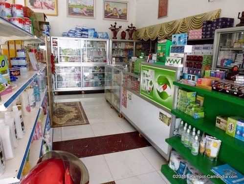 Marany Pharmacy In Kampot Cambodia