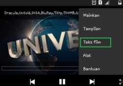 Cara Menampilkan Subtitle Film di Android Terbaru