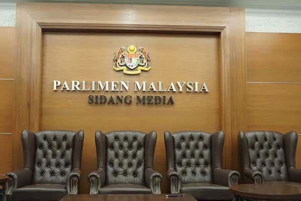 Empat polis bantuan di Parlimen antara tujuh individu positif Covid-19