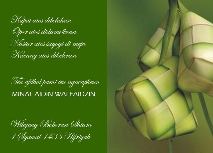 Kartu Ucapan Selamat Hari Raya Idul Fitri Dalam Bahasa Sunda