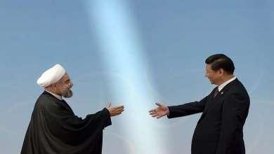Photo of تعاون ايراني صيني لبناء مفاعلات نووية صغيرة ومتوسطة