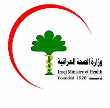 Photo of وزارة الصحة تصدر بيانا تدين وتستنكر فيه تكرار الاعتداءات على ملاكاتها الطبية والصحية في عموم المحافظات