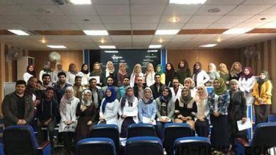 Photo of اختتام دورة تدريبية بكربلاء للأطباء حديثي التخرج