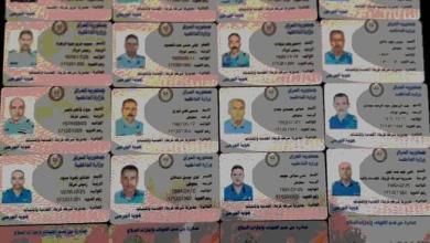 Photo of شرطة كربلاء تخصص هويات خاصة للجرحى لتسهيل مهامهم في الدوائر الحكومية