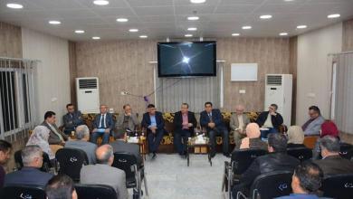 Photo of كربلاء المقدسة :آفاق تعاون جديدة  بين دائرة الصحة وعمادة كلية الطب
