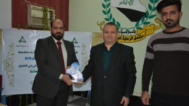 Photo of صحة كربلاء:الموسوي يَتسلم درع تذكاري تثمينا لجهوده