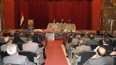Photo of وزارة التربية تقيم ندوة لمديري المراكز الامتحانية للامتحانات التمهيدية