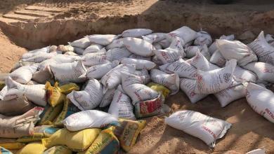 Photo of كربلاء:الرقابة الصحية تتلف (10)اطنان من المواد الغذائية والمنظفات لانتهاء صلاحيتها