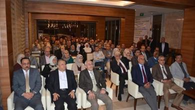 Photo of المؤتمر العلمي السنوي لطب الأطفال بنسخته الرابعة يختتم أعماله  في كربلاء