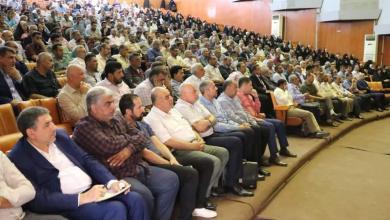 Photo of مديرية التربية تقيم ندوة موسعة حول الامتحانات الوزارية