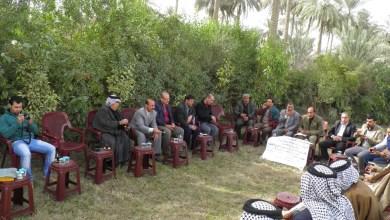Photo of مديرية زراعة كربلاء تقيم 11 ندوة إرشادية وتدريبية خلال شهر حزيران