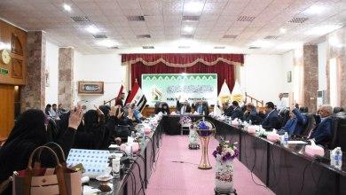 Photo of مجلس كربلاء يصوت على حل الهيئة الإدارية لنادي كربلاء