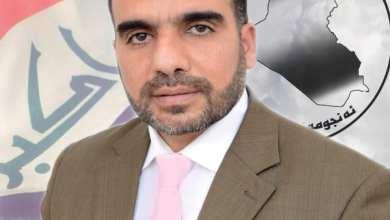Photo of نائب يكشف عن زيادة بتخصيصات كربلاء في موازنة عام 2020