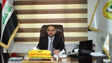 Photo of شهداء كربلاء توفد 244 حاج وحاجة من ذويها لأداء مناسك الحج