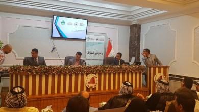 Photo of جمعية الأمل العراقية تقيم مؤتمر حول آليات تعزيز الديمقراطية
