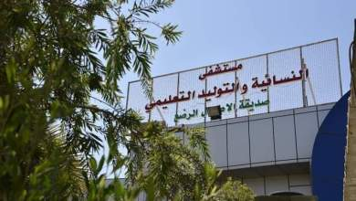 Photo of مستشفى النسائية والتوليد بكربلاء يشهد ولادة أكثر من (9900) طفل وطفلة وعدد مراجعيه يتجاوز ال(50) ألف خلال النصف الاول من العام الحالي