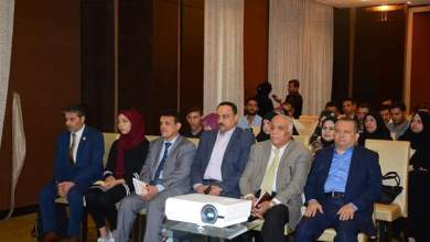 Photo of صحة كربلاء تحتفل بنجاح مشروع التوعية التقديرية المُجتمعية