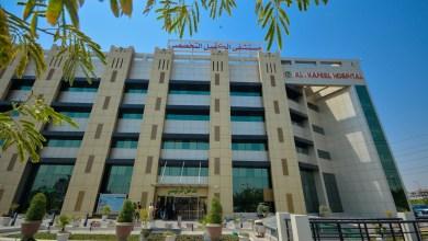 Photo of بالصور: تعرّف على مستشفى الكفيل التخصصي في كربلاء.